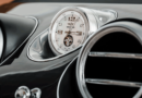 Bentley Bentayga & Breitling – Most Expensive In-Car Option Ever!