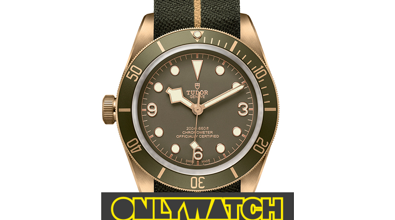 Tudor Black Bay Bronze One Only Watch 2017